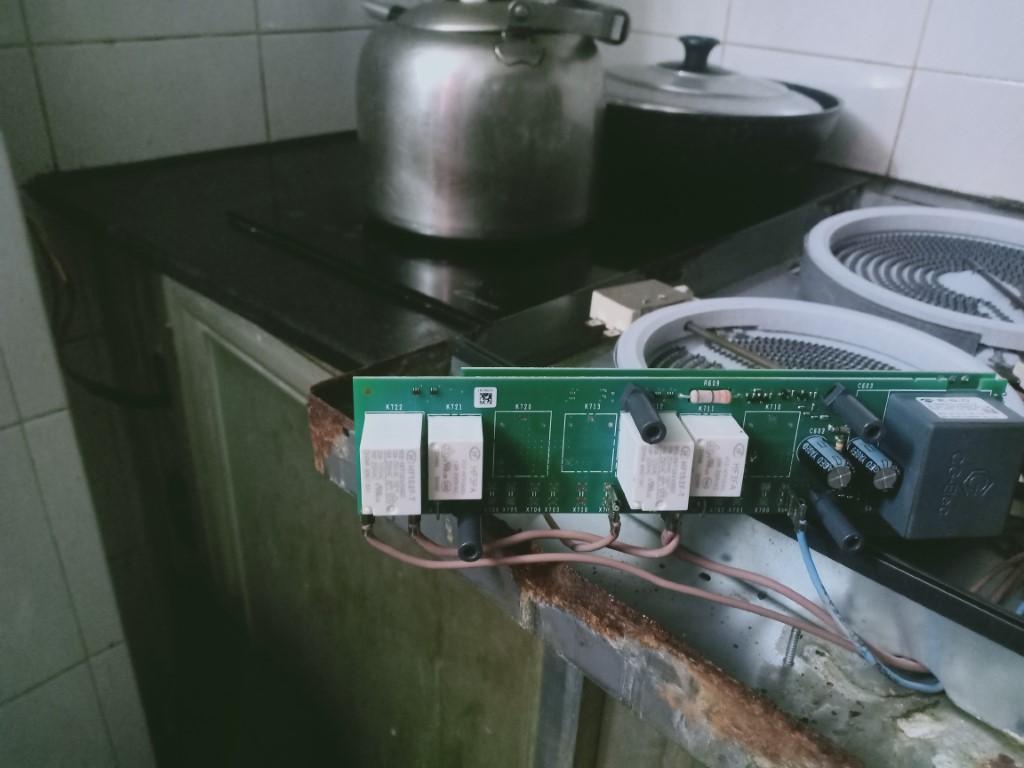 Hướng dẫn sửa bếp từ Kaff bị lỗi chập điện